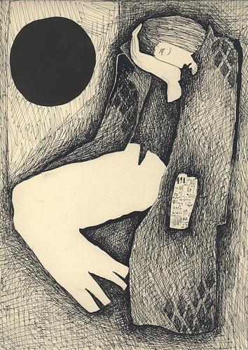 by Svetlana Kaminsky